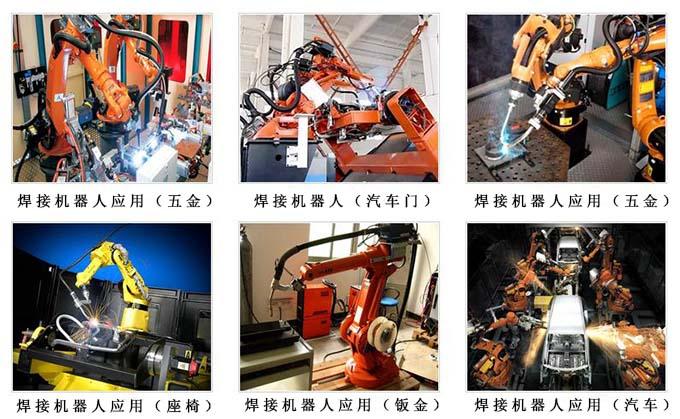 焊接机器人应用案例