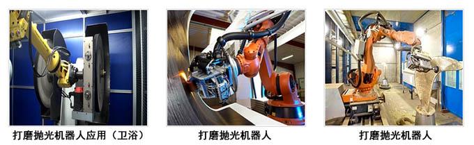 打磨抛光机器人